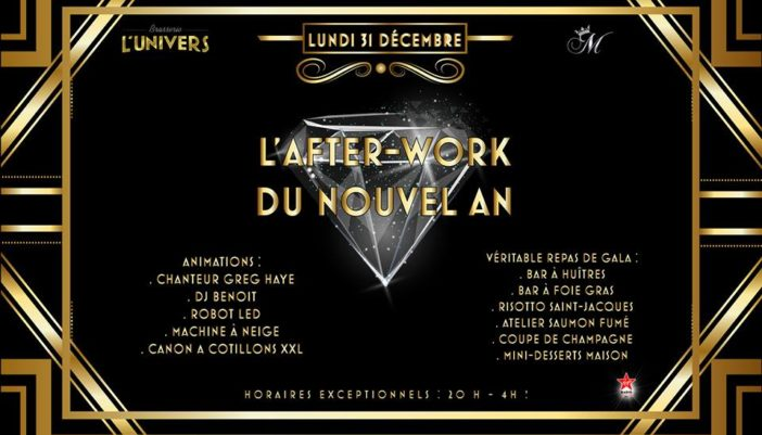 L' AFTERWORK DU NOUVEL AN